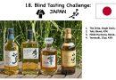 Blind Tasting Challenge Japan