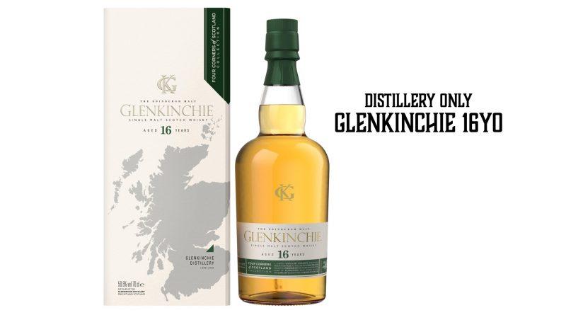 Sonderabfüllung Glenkinchie 16yo Distillery Only