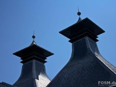 Ardbeg Distillery - Blick auf den Kiln