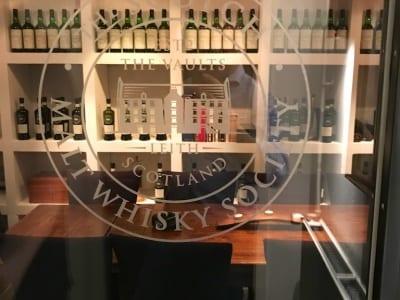 SMWS Dänemark - der Whiskykeller