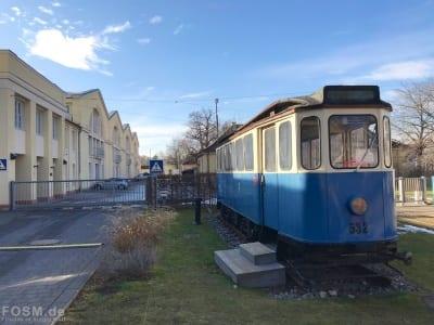 Finest Spirits 2018 - Tram