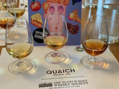 SMWS - Three Monkeys - Quaich Bar