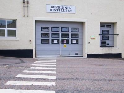 Benrinnes - Eingang zum Still House